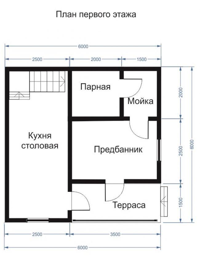 Проект КБ-93