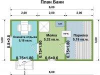 Проект КБ-41
