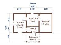 Проект КБ-42
